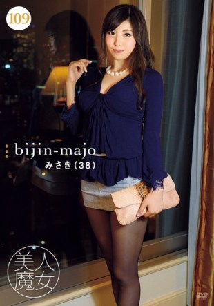 BIJN-109 Beautiful Witch 109 Misaki 38-year-old