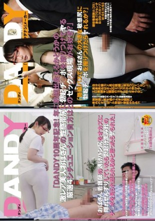 DANDY-520 Dandy10 Anniversary Several Times Meet Whether Of Super Love Rare Beauty Do Carefully Selected 4 Situation You How Sex Scene Rubbed The Erection Ji Port To Erogenous Zone Ass Aunt Is Your Year