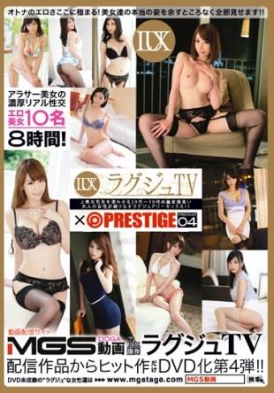 LXV-005 Raguju Tv Prestige Premium 04