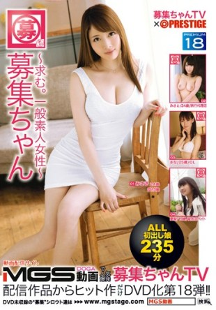 BCV-018 Wanted Chan Tv Prestige Premium 18