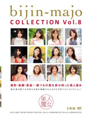 BIJC-008 Beautiful Witch COLLECTION Vol 8