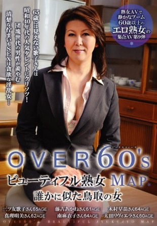 CJ-087 OVER60 S Over Six Tees Beautiful Mature MAP Tottori Woman Similar To Someone