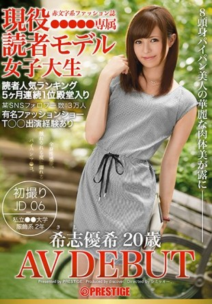 DIC-035 Active Reader Model College Student Yuki Kishi 20-year-old AV DEBUT s First Take JD06