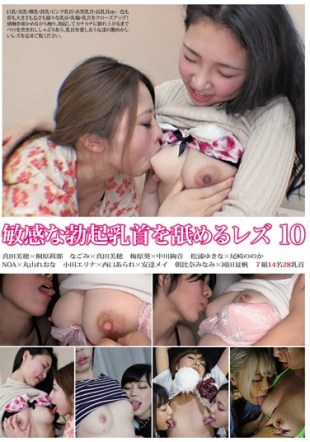 EVIS-151 Lesbian 10 Licking Sensitive Erection Nipple