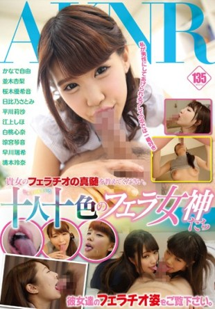FSET-671 Please Tell Me The Essence Of Fellatio Lady Blow Goddesses Of Various Colors