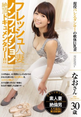 JUY-028 Fresh Married Nonfiction Capstone Documentary Soft Body Busty Wife 30-year-old Nao Ayumi Active Ballet Dancer