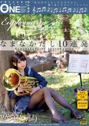 ONEZ-080 Brass Band s A Deputy Director Namanaka 10 Barrage Atobi Sri