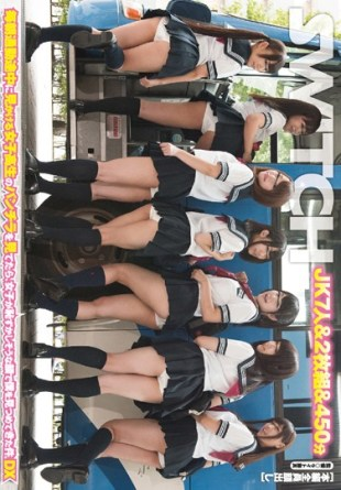 SW-454 When I Look At The Underwear Of High School Girls To See The Way To Work Every Morning It Matters That Women Have Been Staring At Me With A Shy Face DX