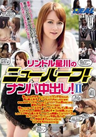 XRW-241 Transsexual Of Rindoru Hoshikawa Pies Nampa II