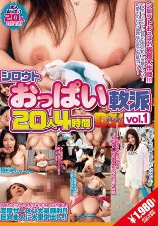 AMBX-037 Amateur Tits Flirt Twenty Four Hours Dx Vol 1