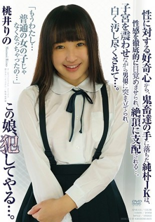 APAK-155 This Daughter I ll Commit Out Of Curiosity For Rino Momoi Resistance Naive JK Fell To The Devil Our Hands Be Awakened Thoroughly Erogenous Is Dominated By The Climax