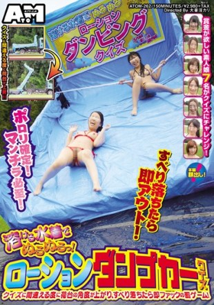 ATOM-262 Porori Confirm Manchira Inevitable Immediately Out After Sliding Down Slimy Tsu In The Melting Swimsuit Lotion Dump Car Quiz