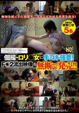 DBAN-119 Handjob Extortion In Coats Lori Woman Released Without Permission Of The F 2 Outflow Video