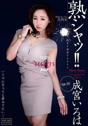 DJE-069 Mature Shut Shape Narimiya ABCs For Doting MILF