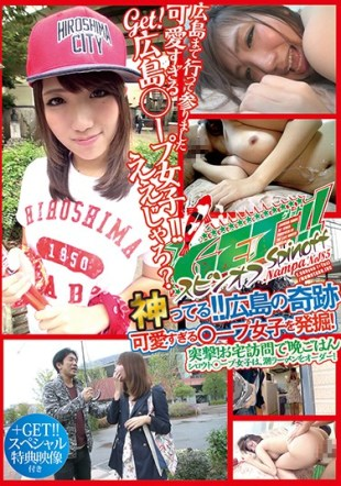 DSS-185 GET Spin-off God Tell Koni Miracle Of Hiroshima Too Cute Loop Excavation Girls