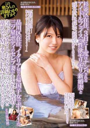 JKSR-263 Do You Know More About This Wife Suginami Residents Three Days At A Time Reality Is Is Idle Face Sexuality Morimori Newlywed Wife And Shinagawa Ward Resident Bono In The Returnees Of Italy Way Back Celebrity Wife Rainy Day Estrus Of A Three-star Body