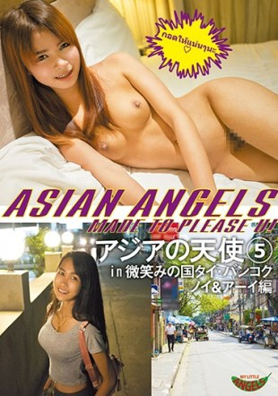 KTKA-005 Asian Angel 5 In Land Of Smiles Thailand Bangkok Noi Ai Hen