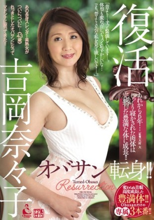 OBA-318 Resurrection Nanako Yoshioka Olusegun-turned Six Years Since Then Carefully Laid The Flesh Growth To Plump Body Was Ripe