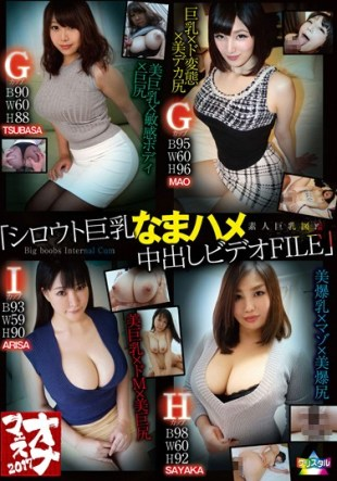 ONGP-086 Amateur Busty Raw Pies Saddle Video FILE