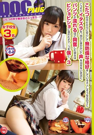 RTP-088 In Peace And Because In The Kotatsu Secretly Mischief In Demure Girl With A Defenseless Dressed Someone Had Been In The Situation That Does Not Put Out A Voice Around She Was Excited About Pants Wet To Me The Oma Co Wet Soaked 3
