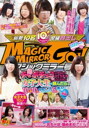 SDMU-493 Please Disgusting Blowjob Ji Pochoko No Magic MirrorAnd I Asked The College Student 10 Out Of 10 People Are Real Chi Pooshaburi To The Insertion Is 6 People In Ikebukuro