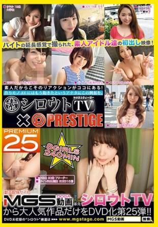 SIV-027 Amateur TV PRESTIGE PREMIUM 25