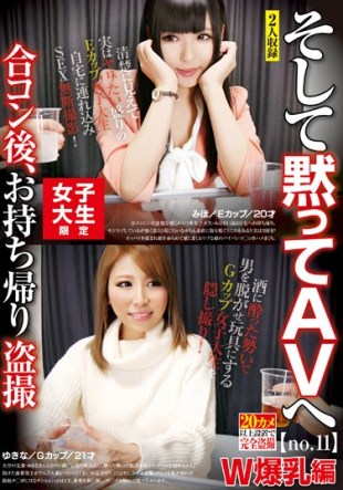 AKID-031 After College Student Limited Joint Party Takeaway Voyeur And Silently No 11 W Big Tits Edited By Miho E Cup 20-year-old Yukina G Cup 21-year-old To The AV