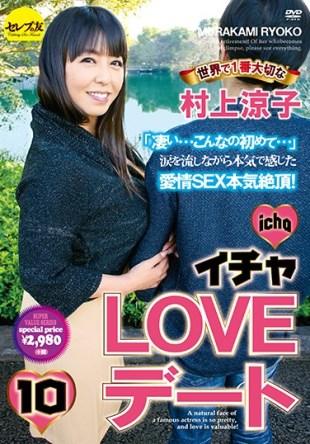 CESD-324 Icha LOVE Dating 10 No 1 Important Ryoko Murakami In The World