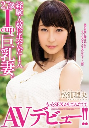 MEYD-230 Experience Occupancy Husband Only One 27-year-old Icup Busty Wife AV Debut I Wanted To Try More SEX Is Rio Matsuura