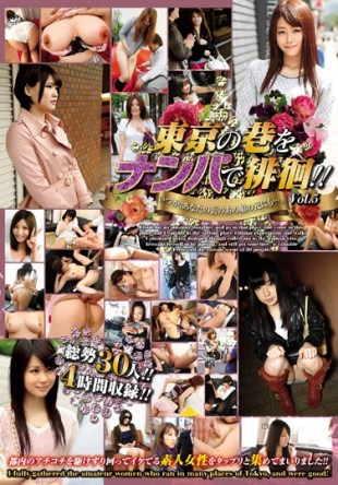 NSA-031 Wandering In Nampa Tokyo Streets Vol 5 Someday Also Based On Your City Of That Girl