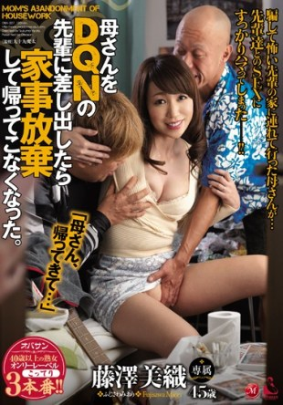 OBA-327 And Housework Abandoned Once Held Out His Mother To The Senior Of DQN No Longer Come Back Miori Fujisawa