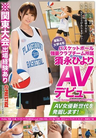 RAW-040 We Unearthed Certain Private University Four-year Basketball Powerhouse Club Team Affiliation Sunaga Hiyori AV Debut AV Actress A New Generation 36