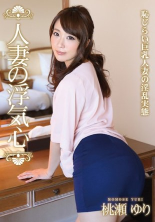 SOAV-026 Wife Of Cheating Heart Yuri Momose