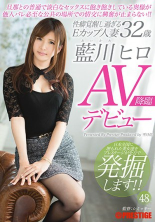 SGA-084 Wife You Are Tired Of Usually A Bland Sex With E Cup Housewife Aikawa Hiro 32-year-old AV Debut Husband Too Much Propensity Awakening Does Not Stop The Excitement In Intimacies With Others Barre Inevitable Public Place 48
