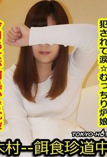 Tokyo Hot b023 東京熱 素撮 みか2