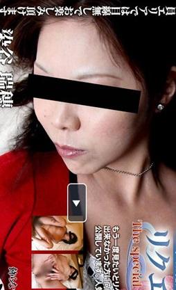 C0930 ki170527 人妻斬り リクエスト作品集