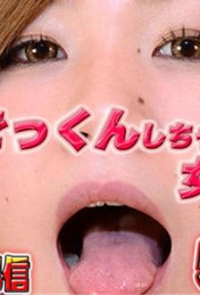 Gachinco gachi1141 ガチん娘!gachi1141 友梨佳-ごっくんしちゃう女たち。5