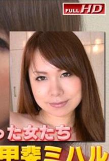Gachinco gachip360 ガチん娘!gachip360 ミハル -別刊マジオナ134-