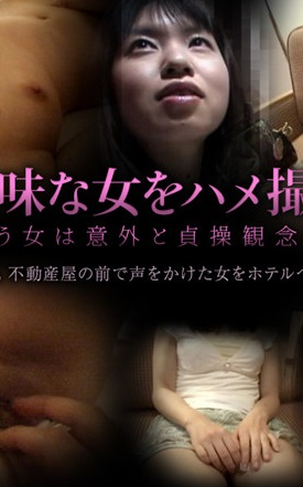 Jukujo-club 6828 熟女倶楽部 6828 地味な女をハメ撮り~不動産屋の前で~