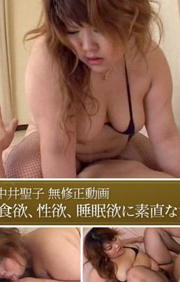 Jukujo-club 6830 熟女倶楽部 6830 中井聖子 無修正動画 「食欲、性欲、睡眠欲に素直な女王」第2話