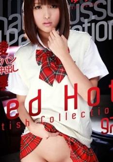 Tokyo Hot RED-153 東京熱 レッドホットフェティッシュコレクション97 ゆずき鈴