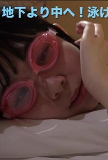 Tokyo Hot SE119 東京熱 地下より中へ!泳げない深海アイドル Miru