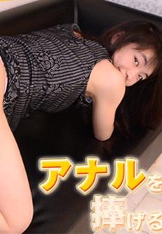 Gachinco gachip361 ガチん娘!gachip361 リエ -アナルを捧げる女38-