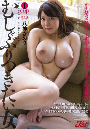 JUFD-727 Mushaburitsuki Want Woman Ona Prohibited Saddle Aphrodisiac In The Reason Is Bukkake Flew Beautiful Ripening Breasts Saori Yagami It Off Of Prohibited
