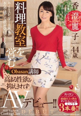 OBA-336 AV Debut Uncontrollably The Obasan Lecturer Increased Libido To Engage In The Cooking Classes Kasumi Reiko