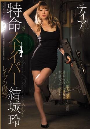 RBD-835 Scar-tier Mission Sniper Rei Yuki Rape