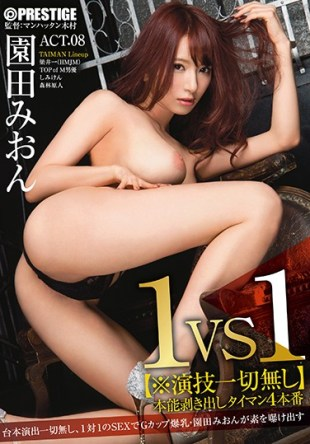 ABP-601 1VS1 no Performance At All Instinct Bare Timan 4 Real Production ACT 08 Sonoda Mion