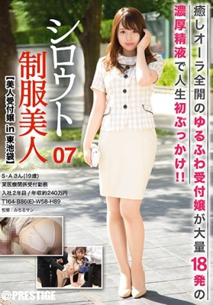 AKA-037 Shirout Uniform Beauty 07