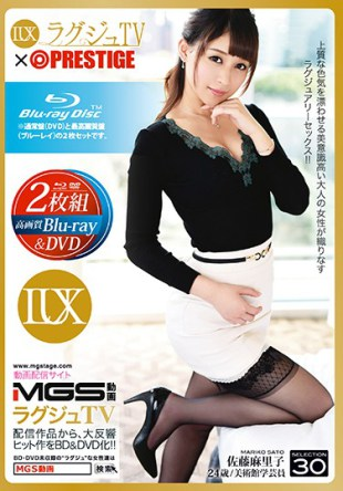 LXVS-030 Luxury TV PRESTIGE SELECTION 30 Blu-ray Disc DVD Mariko Sato