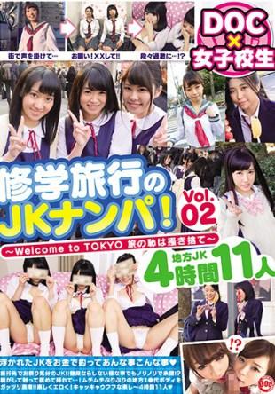 ULT-156 JK Nanpa On A School Trip Vol 02 Welcome To TOKYO I Will Scrape Away The Shame Of The Trip